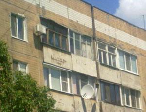 Пора менять окна