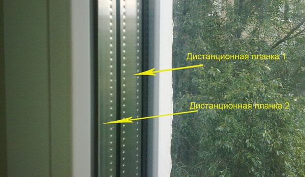 Дистанционные планки двухкамерного стеклопакета