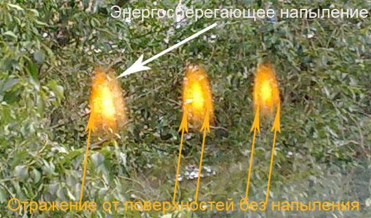 Определение энергосберегающего напыления на стекле по цвету отражения пламени свечи