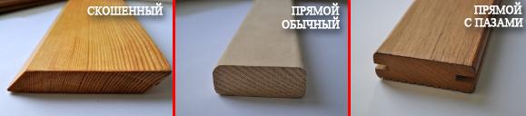 Cкошенная и прямоугольная террасная доска