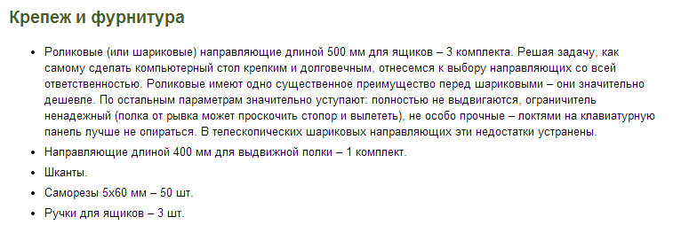 screenshot 2013-10-18 003