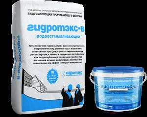 """Гидроизоляция """"Гидротэкс-В"""" с высоким сопротивлением гидростатическому давлению воды и воздействию агрессивных сред"""