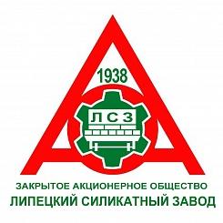 ЗАО «Липецкий силикатный завод»