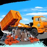 Способы вывоза строительного мусора