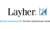 «Layher LLC»