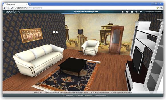 Создавать дизайн комнаты