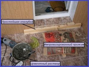 Монтаж балконной двери