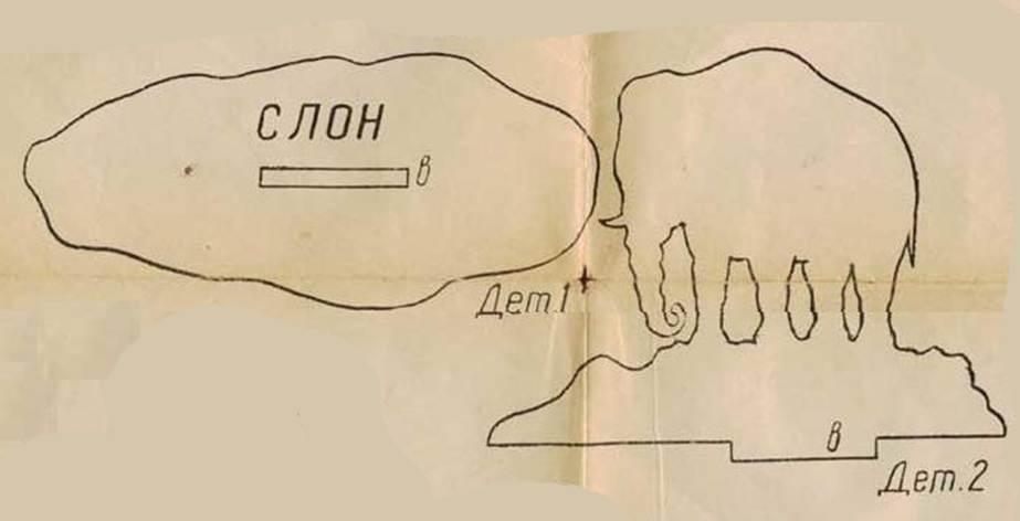 1056_1-slon_na_podstavke_chertezh_dlj