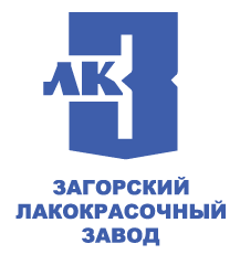 Загорский ЛКЗ
