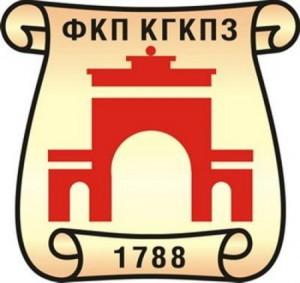 ФКП Казанский Государственный Казенный Пороховой Завод