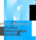 «Кварцевые промышленные технологии»