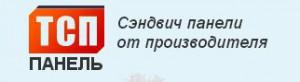 «ТСП-панель»