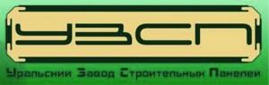 ООО «Уральский завод строительных панелей»