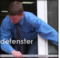 Пластиковые окна Defenster