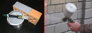 Нанесение жидкой теплоизоляции на фасад здания