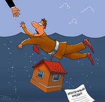 Если нечем платить за ипотеку