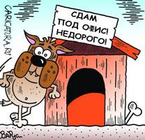 Комиссионные риэлтору в Москве