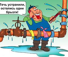 Методы прокладки водопровода