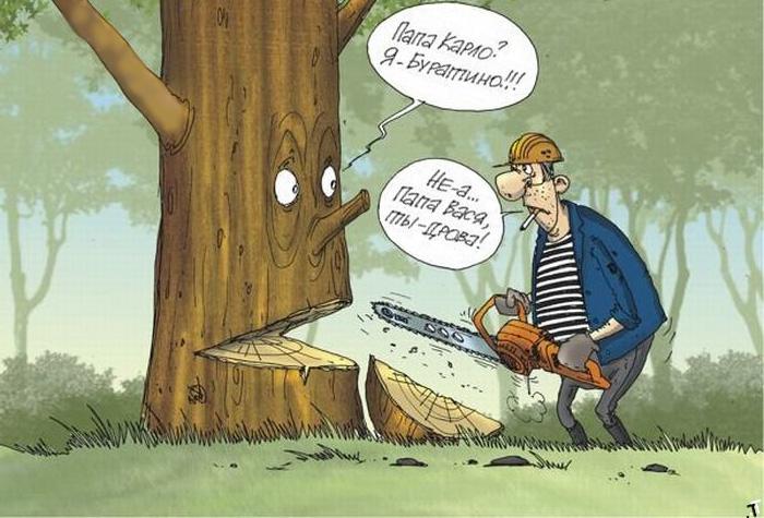 прикольные открытки про работника лесорубник определение размера
