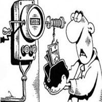 Виды бытовых электросчетчиков