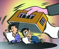 Какие квартиры арендуют иностранцы?