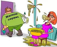 Автоматический контроль протечек воды