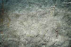Старый бетон купить машину бетона в москве и московской