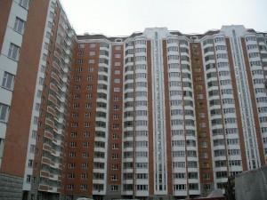 Крупнопанельные жилые здания