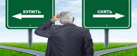 Обустройство собственного офиса: начинаем с выбора помещения