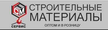 Где купить строительные смеси оптом с доставкой по Москве и всему ЦФО