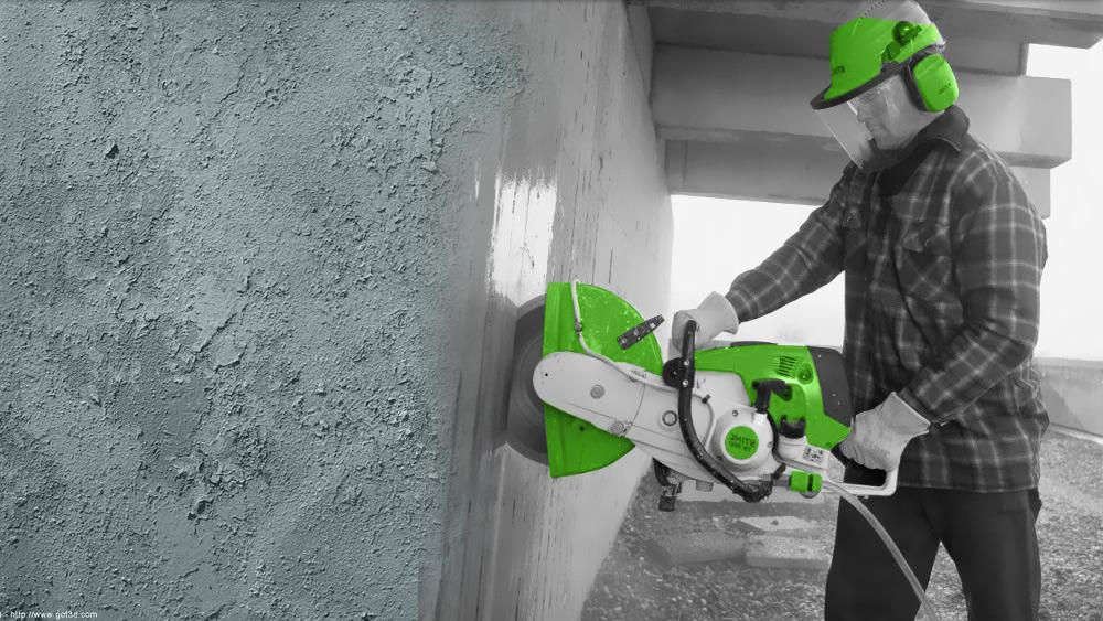 Как вырезать проем в бетонной стене?